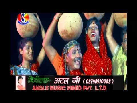 kajara lagake  | Bhawani Naihar Jali | Subhash Raja