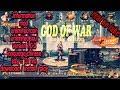 GOD OF WAR MOBILE EDITION 【MOD APK】unlimited coin and soul's - version 1.0.3 mod apk