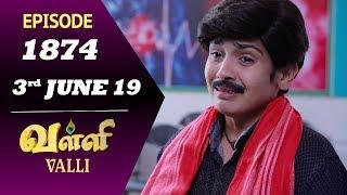 VALLI Serial   Episode 1874   3rd June 2019   Vidhya   RajKumar   Ajai Kapoor   Saregama TVShows