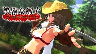 PS4《美俏女劍士ORIGIN》官方遊玩影片