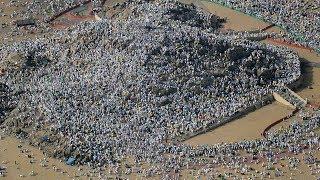 Millions of pilgrims gather at Mount Arafat for Hajj