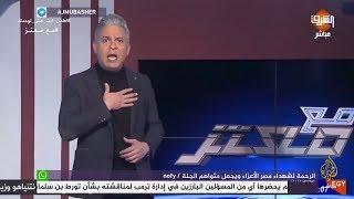 المسائية.. تنكيل أمني بأسرة الإعلامي معتز مطر بعد دعوته لحملة للتعبير السلمي في مصر