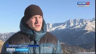 В горной Ингушетии пройдет чемпионат России по альпинизму thumbnail