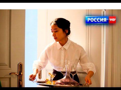 ЖИЗНЕННЫЙ ФИЛЬМ! СУДЬБА СЛУЖАНКИ 2017 МЕЛОДРАМА 2017 Русские мелодрамы новинки 2016