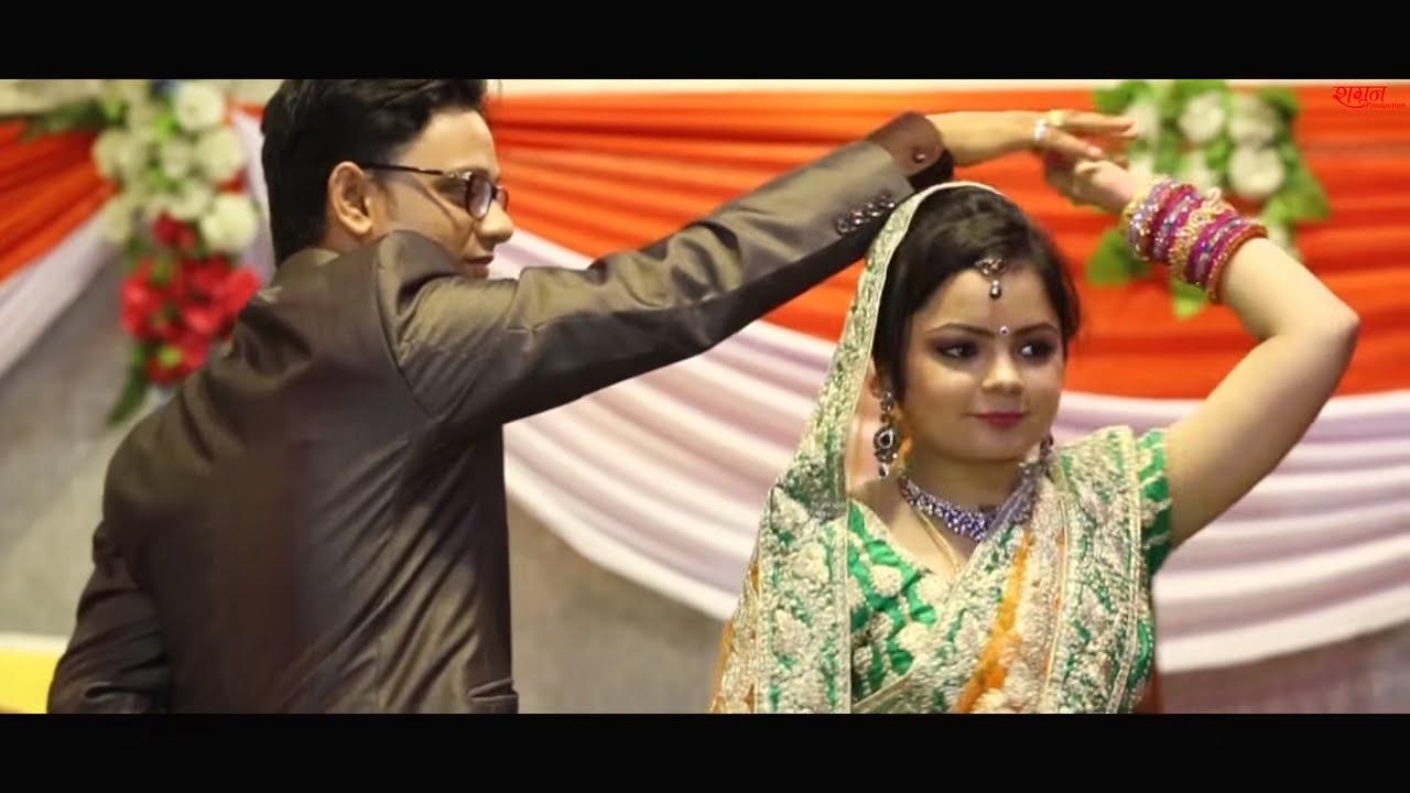486f89bcd6 Rajasthani Wedding Highlights ! - YouTube