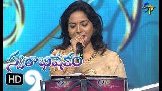 Tellavara Vache Song | Sunitha, Performance | Swarabhishekam | 20th  August 2017| ETV  Telugu