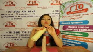Минет и массаж  Как правильно делать