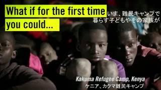 【アムネスティ】ケニア・難民キャンプでリオ五輪の生中継を実現!