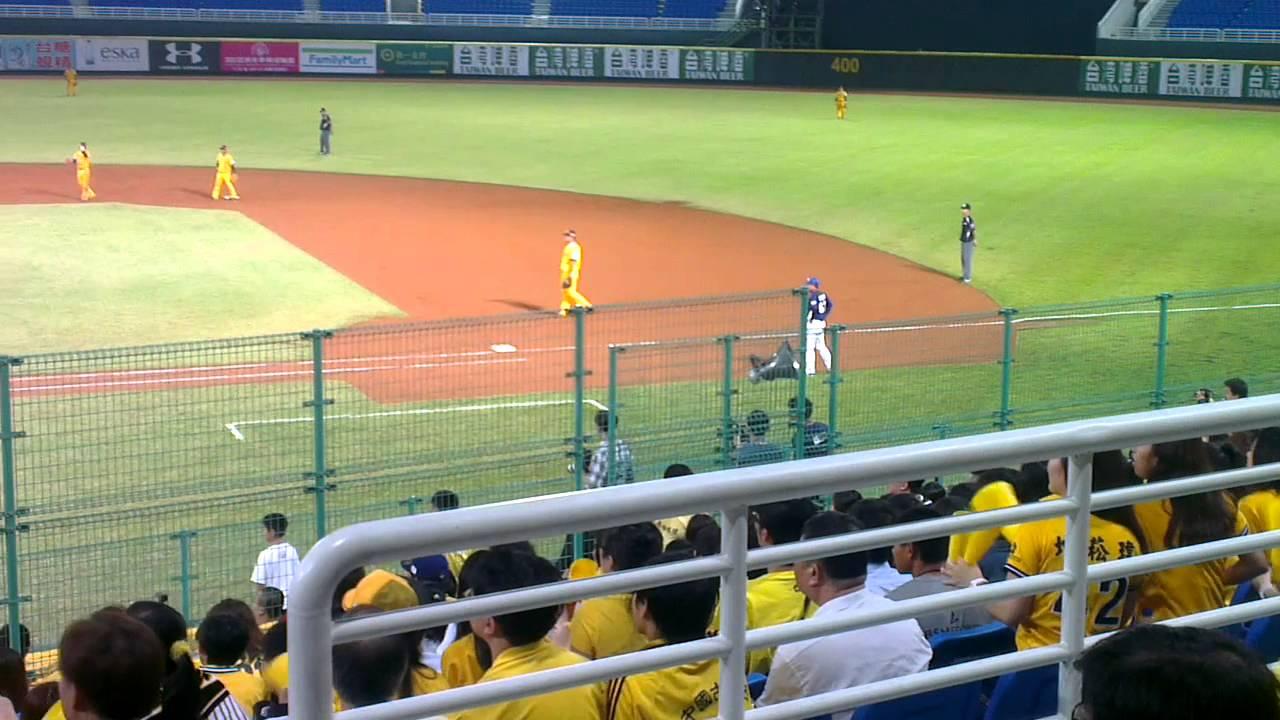 2013-11-08 亞洲職棒熱身賽 義大VS 兄弟 - 李居明 馮勝賢 - YouTube