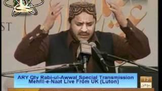 Shahbaaz Qamar Faridi - Milad Manana Hai ( Luton U.K)