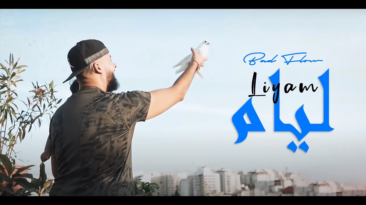 Bad-Flow  - LIYAM - (Official Music Video)
