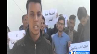 طلاب موريتانيون بالجزائر يعتصمون أمام السفارة احتجاجا على المنح تقرير أنيسه با.