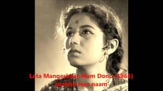 Lata Mangeshkar - Hum Dono (1961) - 'prabhu tero naam'