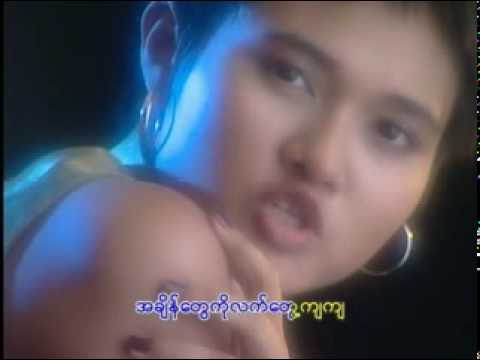 Burmese Song: Cover (or Copy) of MeatLoaf - Rock´N´Roll Dreams Come Through