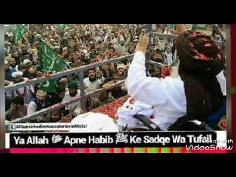 Sufi mufti kaleem hanfi razvi sahab on Khatme nubuwat   Khatme nubuwat pe kaam karne ke fazail    