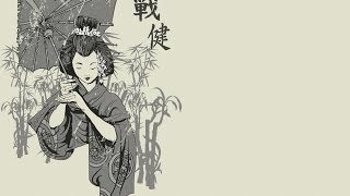 Видеоуроки Японская живопись тушью Суми Э  Гейша