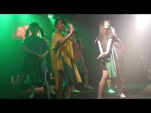 20170715 MIGMA SHELTER 『AQBI DIG01』 目黒鹿鳴館 -  2