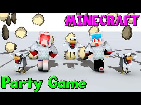 Minecraft : Party Game บอกว่าไม่เอาปากัว แง้ๆ