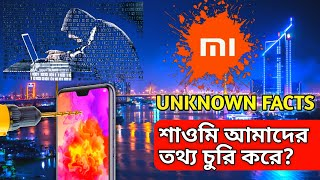 Amazing & Interesting facts about Xiaomi part - 2 | Xiaomi's Unknown facts - tech facts