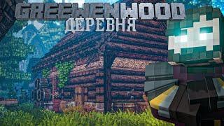 Как Построить Деревню в Майнкрафт с Модами | Conquest Reforged