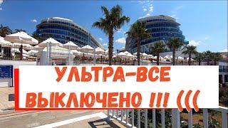 Отдых в Турции Викинген Инфинити Резорт \u0026 Спа 5- УЛЬТРА-ВСЕ ВЫКЛЮЧЕНО Честный обзор отеля