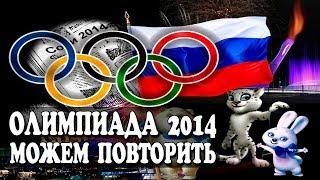 Допинг скандал вокруг российского спорта