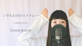 2nd Album - Groovy Covers Vol. II https://linkco.re/ncaVcYaX 1st Al...