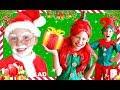 Santa's Christmas Elves Dress Up and Deliver Special Surprise!
