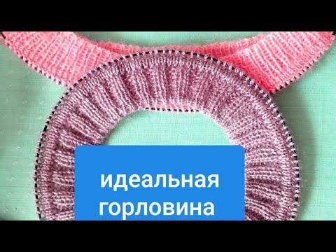 Вязание горловины спицами реглан видео уроки