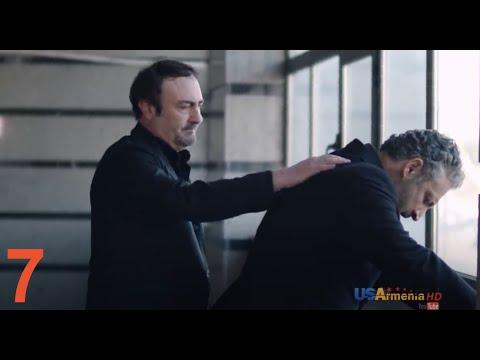 Xabkanq / Խաբկանք - Episode 7