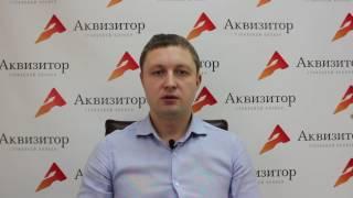 видео Страховые компании сбербанка ипотека 2016