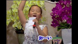 (おーい) (Ooi!) (噢ー咿) 呼んでいる 呼んでいる Yonde iru yonde iru ...