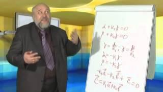 Лекция 9: Векторная алгебра