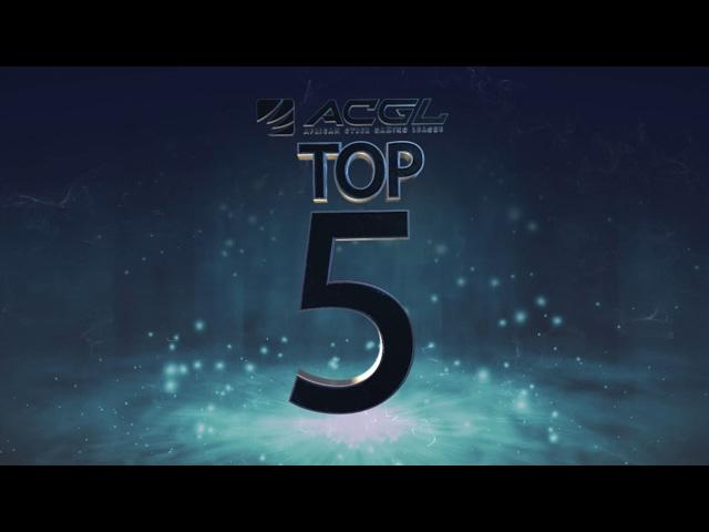 ACGL Top 5 | January - Call of Duty: Infinite Warfare