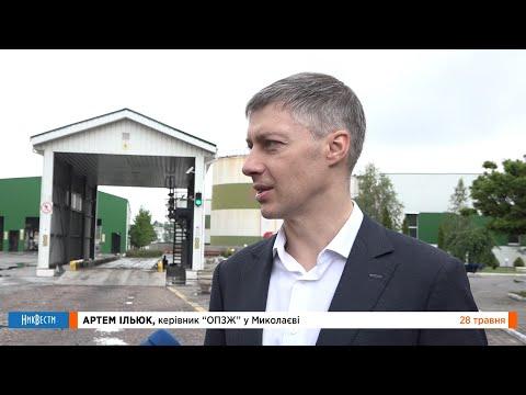 """НикВести: Артем Ильюк рассказал почему присоединился к """"ОПЗЖ"""""""