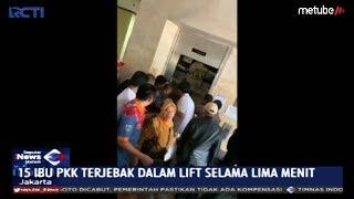 Belasan Ibu PKK Terjebak di Dalam Lift Gedung Wali Kota Jakarta Timur - SIM 20/09 Video