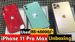 second hand iphone 11 pro max price in india/ second hand 11 pro max unboxing India/ iPhone sale