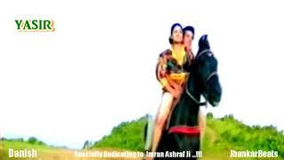 Main Bewafa Nahi Hon Million Jhankar   HD  Meri Mohabbat Mera Naseeba   Kumar Sanu & Sadhna Sargam