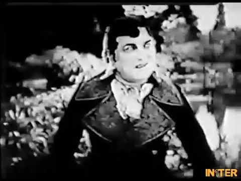 Rosita|Full Movie|1923|