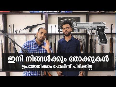 No license required Air gun in India | Air Gun and Pistols Malayalam Video