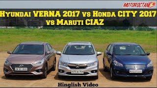 Hyundai Verna 2017 vs Honda City 2017 vs Maruti Ciaz Comparison - हिन्दी में