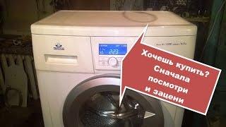видео Ремонт стиральных машин Атлант своими руками