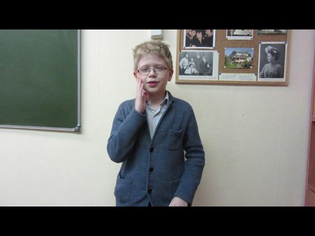 Изображение предпросмотра прочтения – СтерляговСтепан читает произведение «Мартышка и очки» И.А.Крылова
