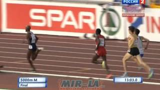 Мо Фарах 13:29.91-5000м Чемпионат Европы 2012 MIR-LA.com