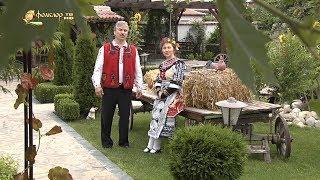 Илиана Божанова и Тодор Янков – Куне