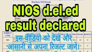 NIOS d.el.ed 2018 result declared