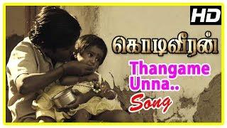 Kodi Veeran Tamil Movie Scenes | Thangame Song | Sasikumar's childhood revealed | Mahima | Sanusha