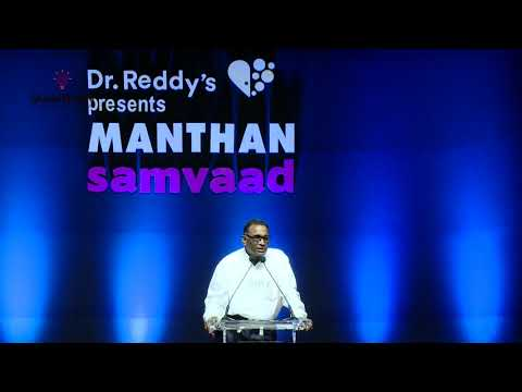 Justice Chelameswar on Rule of Law at Manthan Samvaad 2017