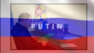 Новый клип про Путина. Это надо увидеть