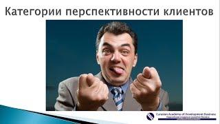 видео Этапы разработки аватаров клиента